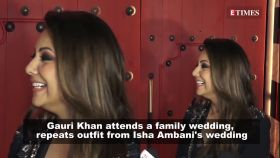 Gauri Khan repeats her gorgeous red sari from Isha Ambani's wedding for a family event