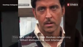 Hrithik Roshan's 'Bihari' accent in this video is the funniest thing on internet today!
