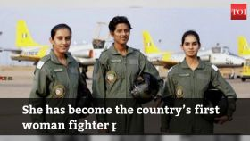 IAF gets its first woman combat pilot