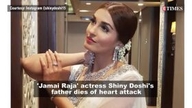 'Jamai Raja' actress Shiny Doshi's father dies of heart attack during Amarnath yatra