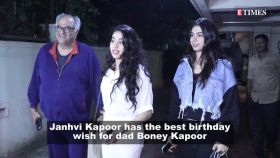 Janhvi Kapoor pens down an emotional post for daddy Boney Kapoor on his birthday, shares unseen throwback pictures