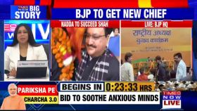 JP Nadda likely to succeed Amit Shah as next BJP President today