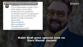 Kabir Bedi reveals he is a '17th generation descendant' of Guru Nanak as he commemorates his 550th birth anniversary