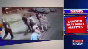 Kanpur shootout: Gangster Vikas Dubey arrested from Ujjain in Madhya Pradesh