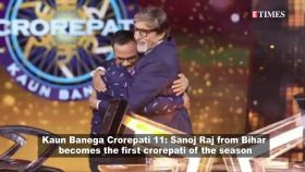 Kaun Banega Crorepati 11: Meet the first crorepati of this season, Sanoj Raj from Bihar