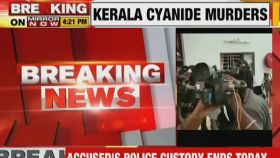 Kerala cyanide killings: Police take accused Jolly Joseph to scene of crime