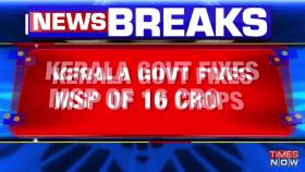Kerala govt fixes MSP for 16 varieties of agricultural crops from November 1