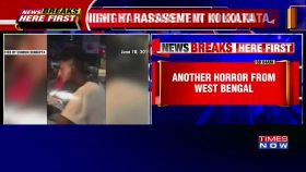 Kolkata: Former Miss India harassed, 7 arrested