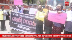 Kozhikode: Protest held against hotel for refusing to admit youth in lungi