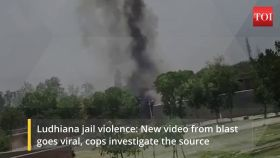 Ludhiana jail violence: New video from blast goes viral, cops investigate source
