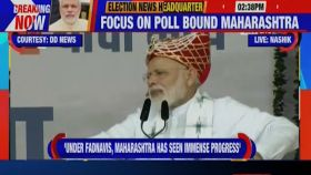 Maharashtra assembly polls 2019: Our govt is committed to nation's security, says PM Narendra Modi