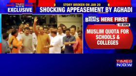 Maharashtra govt to provide 5% quota to Muslims in education: Nawab Malik