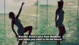 Malaika Arora flaunts her svelte body on Maldivian beach