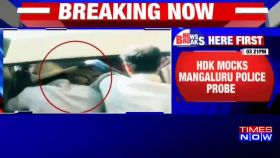 Mangaluru Airport bomb case: HD Kumaraswamy mocks police for linking probe to terror