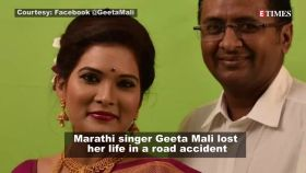 Marathi singer Geeta Mali dies in a road accident minutes after posting pictures from Mumbai airport