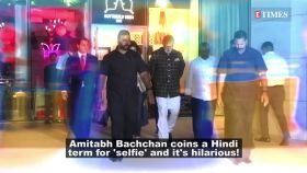 Megastar Amitabh Bachchan finds a Hindi word for 'selfie' and it's hilarious!