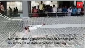 Mumbai: Men demanding grant for unaided schools jump on safety net at secretariat building