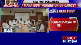 NCP, Shiv Sena and Congress to meet Governor at 3 pm tomorrow
