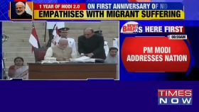 NDA 2.0 first anniversary: PM Modi expresses gratitude to citizens, lists successes amid Corona challenges in audio message to nation