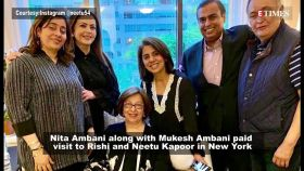 Nita Ambani along with Mukesh Ambani visit Rishi and Neetu Kapoor in New York