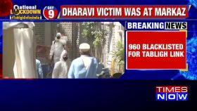 Nizamuddin Markaz: India blacklists 960 foreigners, cancels visas for Tablighi Jamaat links