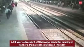 On cam: 24-year-old jumps in front of a train at Thane station, dies