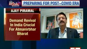 PM concept of Aatma Nirbhar Bharat great initiative: Ajay Piramal