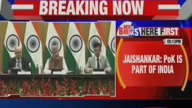PoK is part of India and we will have physical jurisdiction over it: EAM S Jaishankar