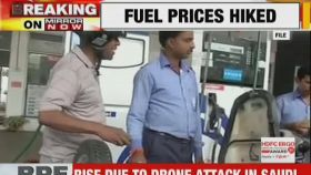 Price hike: Delhi petrol price jumps Rs 1.59/ltr, diesel Rs 1.31/ltr