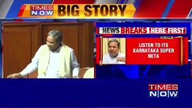 Retail trade fine, wholesale serious: Siddaramaiah on horse-trading