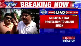 SC gives 5-day protection to BJP leader from arrest