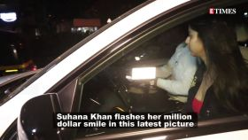 Suhana Khan's picture in open wet hair and  million dollar smile takes the internet by storm!