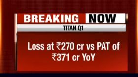 Titan Q1 results: Net loss at Rs 270 cr as lockdown dents sales