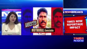 Tuticorin custodial death case: Absconding cop held