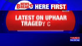 Uphaar tragedy: SC dismisses curative plea by victims