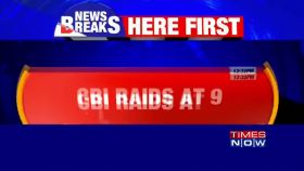 CBI conducts raids at 9 locations over fund misappropriation of govt funds
