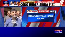 Karnataka by-poll results: People have accepted defectors, says DK Shivakumar