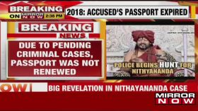 Permission to renew passport of Nithyananda was denied: Cop