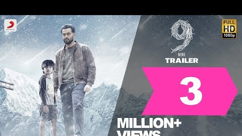 9 nine movie 2019 9 NineOfficial Trailer Prithviraj Sukumaran Mamta