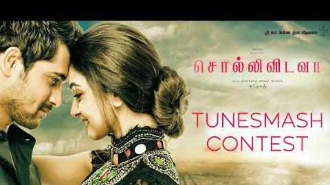 Sollividava - Tunesmash | Action King Arjun | Chandan Kumar